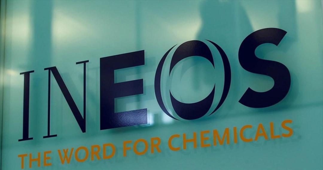 ΗIneosεπενδύει δύο δισ. ευρώ στην παραγωγή υδρογόνου