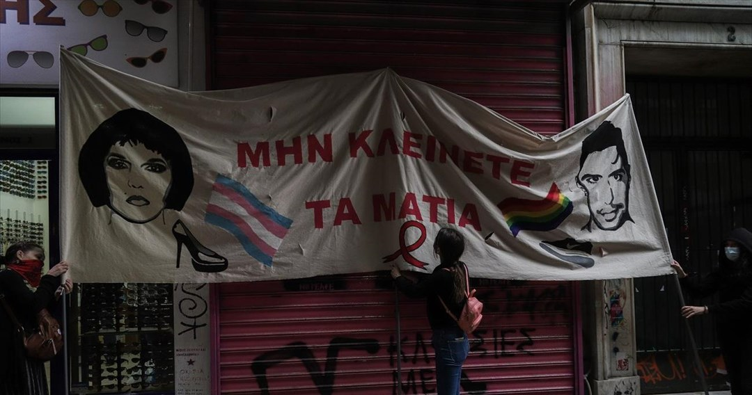Ξεκινά αύριο η δίκη για τη δολοφονία του Ζακ Κωστόπουλου – Απόδοση δικαιοσύνης ζητά η Διεθνής Αμνηστία