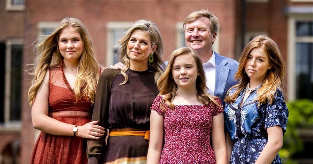 Ολλανδία: Δεν αποτελεί εμπόδιο για τον θρόνο ο γάμος μεταξύ ατόμων του ίδιου φύλου